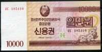 Severní Korea (P 902) - 10 000 WON (2003) - UNC - dluhopis