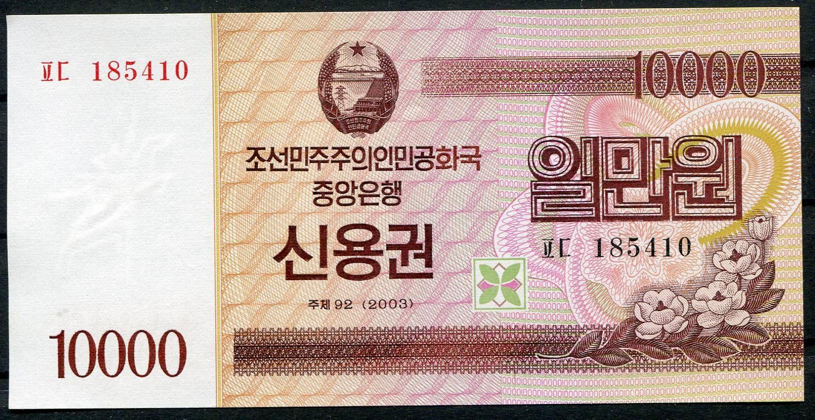 Severní Korea (P 902) - 10 000 WON (2003) - UNC - dluhopis   www.tgw.cz