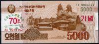 Severní Korea (P CS 25) - 5000 wonů (2019) - UNC - přítisk