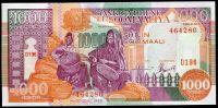 Somálsko - (P 37b.1 ) 1000 Shillings (1996) - UNC