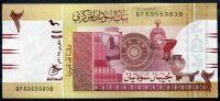 Sudán - (P 71c)  2 £ - Sudánské libry (2017) - UNC