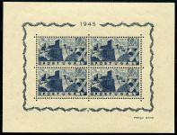 (1946) MiNr. 700 ** - Portugalsko - BLOCK 10 - Portugalské hrady