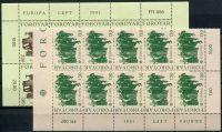 (1981) MiNr. 63 - 64 **, 10-bl - Faerské ostrovy - EUROPA: floklór | www.tgw.cz
