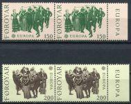 (1981) MiNr. 63 - 64 **, 2-bl - Faerské ostrovy - EUROPA: floklór | www.tgw.cz