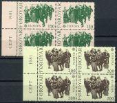 (1981) MiNr. 63 - 64 **, 4-bl - Faerské ostrovy - EUROPA: floklór | www.tgw.cz