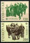 (1981) MiNr. 63 - 64 ** - Faerské ostrovy - EUROPA: floklór | www.tgw.cz