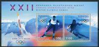 (2013) MiNr. 860 - 861 ** BLOCK 56 - Arménie - Zimní olympijské hry, Soči | www.tgw.cz