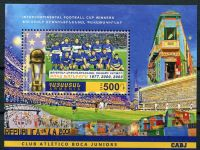 (2016) MiNr. 991 ** BLOCK 79 - Arménie - Světový pohár - Boca Juniors   www.tgw.cz