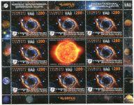 (2017) MiNr. 1019 **, PL - Arménie - Regionální astronomické centrum   www.tgw.cz