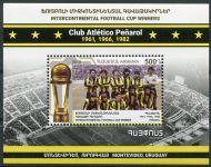 (2019) MiNr. 1135 ** BLOCK 100 - Arménie - Světový pohár - Peñarol Montevideo   www.tgw.cz