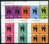 (2020) MiNr. 1141 - 1147 **, 4-bl - Arménie - Urartianova postava