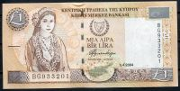 Kypr (P 60d) 1 Kyperská libra (2007) - UNC