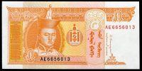 Mongolsko - (P 61 Bb) - 5 tugriků (2014) - UNC
