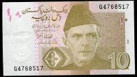 Pakistán - (P 45a) - 10 RUPEES (2006) - UNC | www.tgw.cz