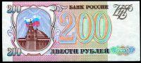Rusko (P 255) - 200 Rublů (1993) - UNC