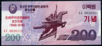 Severní Korea (P CS 21) - 200 wonů (2018) - UNC - přítisk | www.tgw.cz