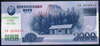 Severní Korea (P CS 24) - 2000 wonů (2018) - UNC - přítisk | www.tgw.cz