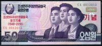 Severní Korea (P CS 26) - 50 wonů (2018) - UNC - přítisk | www.tgw.cz