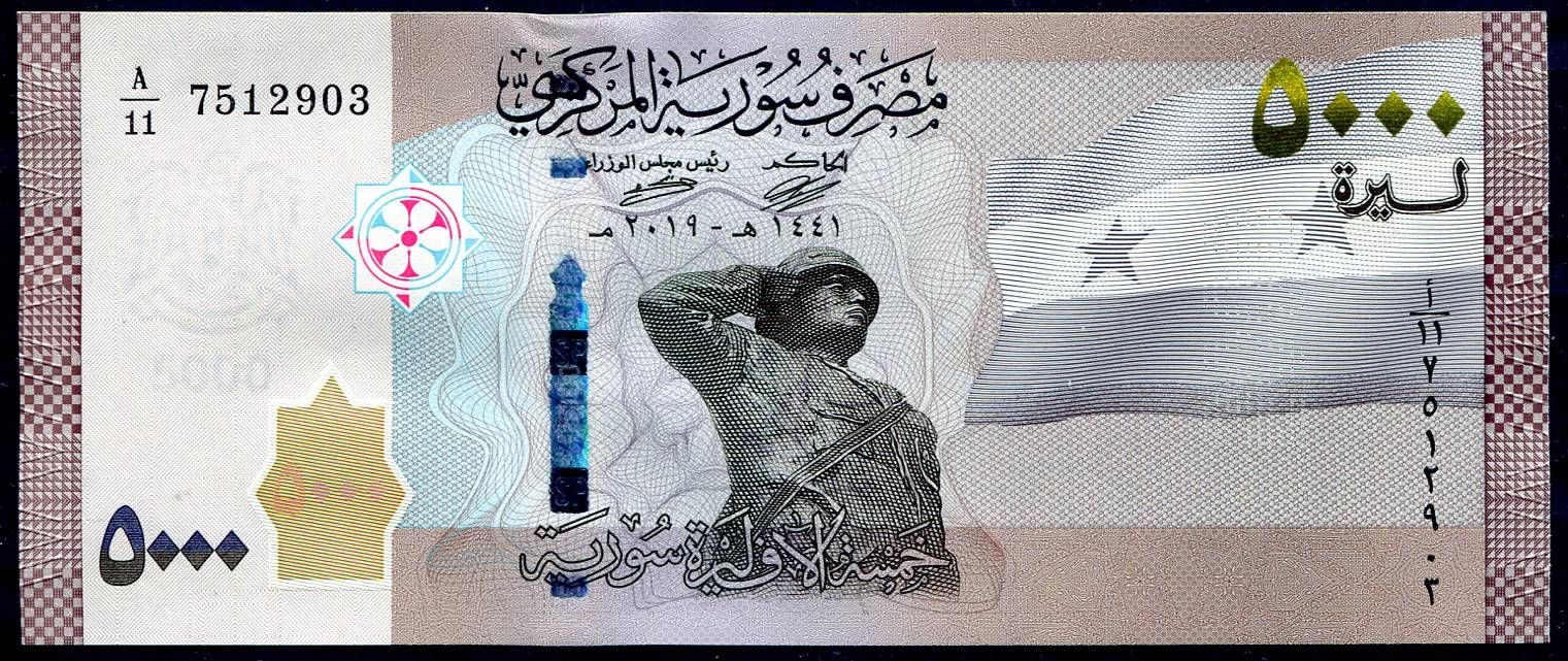 Sýrie - (P 118) 5000 Pounds (2019) - UNC | www.tgw.cz