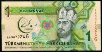 Turkmenistán (P 36) - 1 manat (2017) - pamětní bankovka UNC | www.tgw.cz