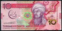 Turkmenistán (P 38) - 10 manat (2017) - pamětní bankovka UNC | www.tgw.cz