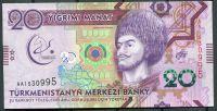 Turkmenistán (P 39) - 20 manat (2017) - pamětní bankovka UNC