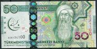 Turkmenistán (P 40) - 50 manat (2017) - pamětní bankovka UNC