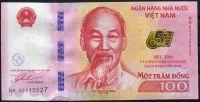 Vietnam - (P 125) - 100 Dông (2016) UNC - pamětní bankovka
