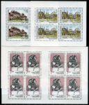 (1992) PL 3018 - 3020 ** - Československo známky