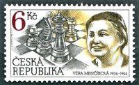 (1996) č. 102 ** - Česká republika - Šachy, V. Menšíková
