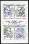 (1996) PL 105 - 108 ** - 4* 14 Kč - ČR - Lucemburská dynastie