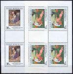 (1998) PL 202 - 203 ** - Umění na známkách