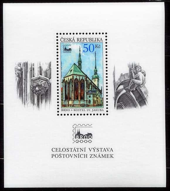 Česká pošta (2000) A 245 ** - Brno 2000