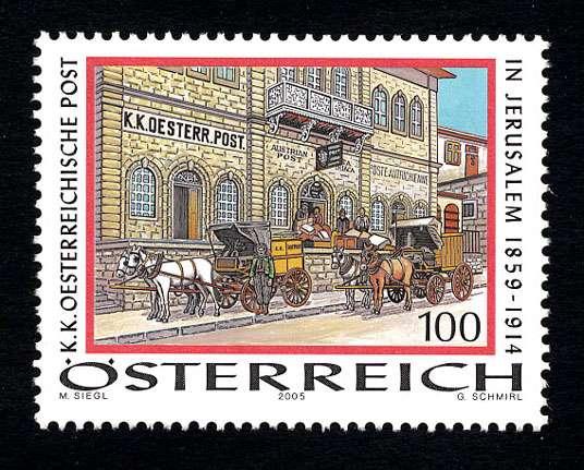 (2005) č. 2526 ** - Rakousko - Císařská pošta v Jeruzalémě 1859-1914