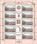 (2006) Nr. 2627 ** - Österreich - KLB
