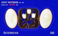 Zobrazit detail - (2007) č. ** - Rakousko - BLOCK 40