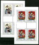(2007) PL 503-504 ** - ČR - Asijské umění