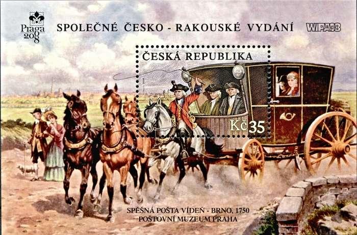 (2008) A 574 ** - ČR - Poštovní dostavník - spěšná pošta Vídeň - Brno Česká pošta