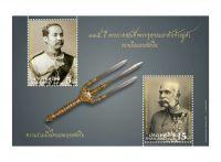(2012) MiNr. 3265 - 6 ** - Thajsko - BLOCK  297 - Franz Josef I. – König Rama V.