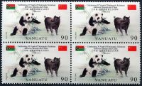 (2012) MiNr. 1463 ** - Vanuatu - poštovní známky