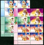 Zvětšit fotografii - (2012) MiNr. 3164 - 3167 ** - Thajsko - 4-bl - poštovní známky
