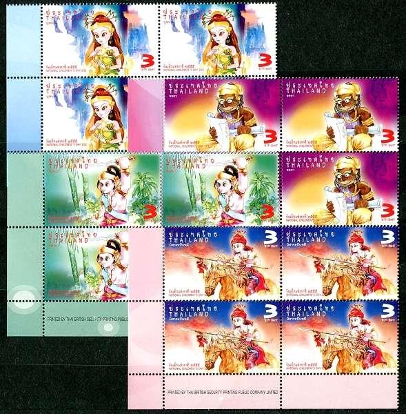 Thajsko - poštovní známky