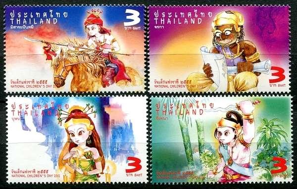 Poštovní známky - Thajsko