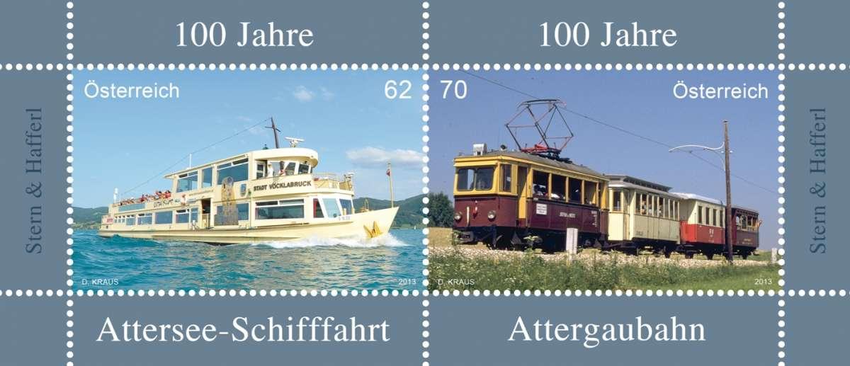 Vlak a loď na známkách
