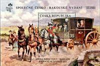 (2008) A 574 ** - ČR - Poštovní dostavník