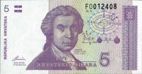 Chorvatsko - (P017) 5 DINAR 1991 - UNC