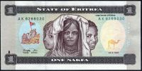 Eritrea - (P 1) 1 NAKFA (1997) - UNC
