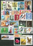 Poštovní známky - balíček 30 ks