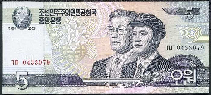 Severní Korea - 5 wonů