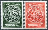 (1945) MiNr. 308 - 309 ** - Norwegen - briefmarken